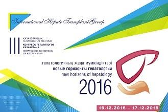IHTG_20161234